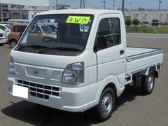 NT100クリッパートラックDX 4WD 農繁仕様 未使用車