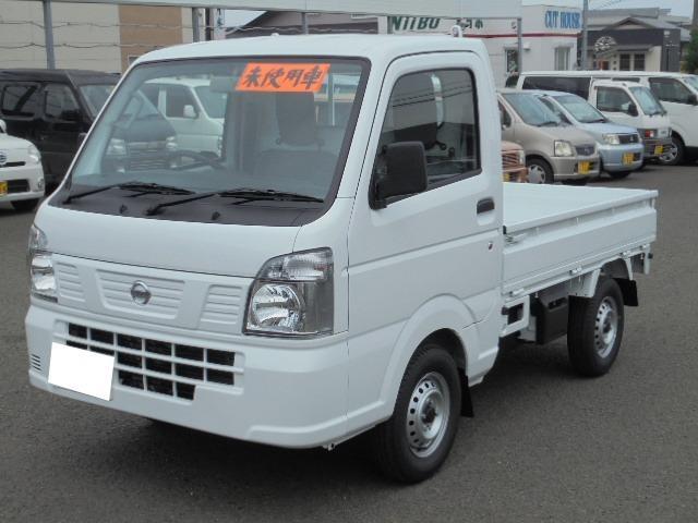 日産 DX 2WD 届出済未使用車 車検32年10月 三方開
