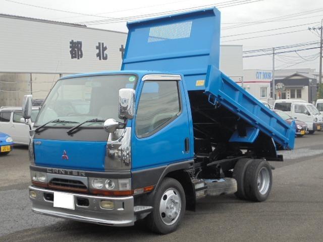 三菱ふそう ダンプ 2.0t 4WD