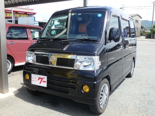 日産 E キャンピングカー ナビ バックカメラ ETC