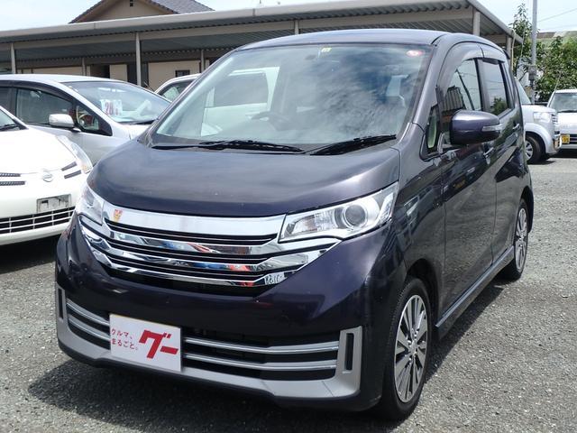「日産」「デイズ」「コンパクトカー」「熊本県」の中古車