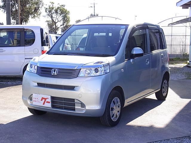 ホンダ C特別仕様車 コンフォートスペシャル メモリーナビワンセグ