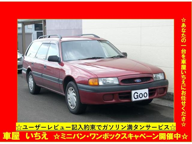 日本フォード 18i-E