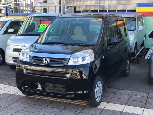 ホンダ C特別仕様車 コンフォートスペシャル CDオーディオ