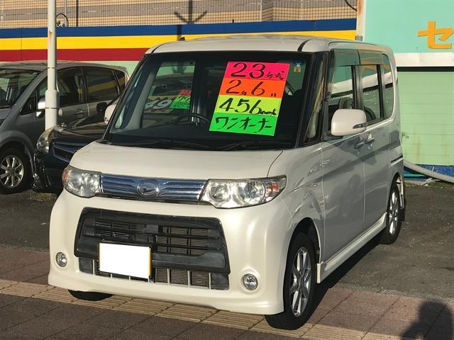 「ダイハツ」「タント」「コンパクトカー」「宮崎県」の中古車