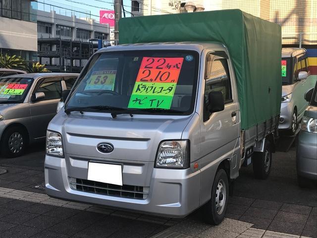 スバル TC 幌車 5速マニュアル ドラレコ ナビTV エアコン