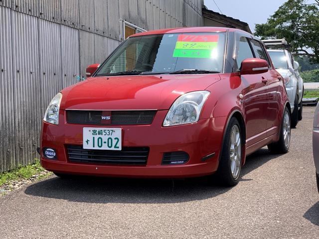 スズキ 1.3XG 5速マニュアル車 車検整備付き CDオーディオ