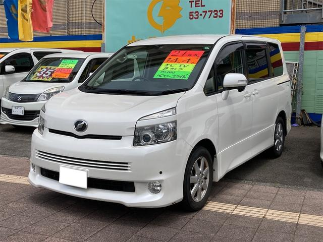 トヨタ ヴォクシー Z 両側電動スライドドア ウォークスルー 3列シート CD オートエアコン ディスチャージライト ナビ バックモニター