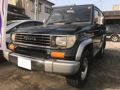ランドクルーザープラドSXワイド 4WD ディーゼルターボ 車検令和3年12月