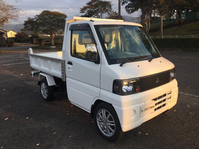 三菱 PTOダンプ 4WD エアコン