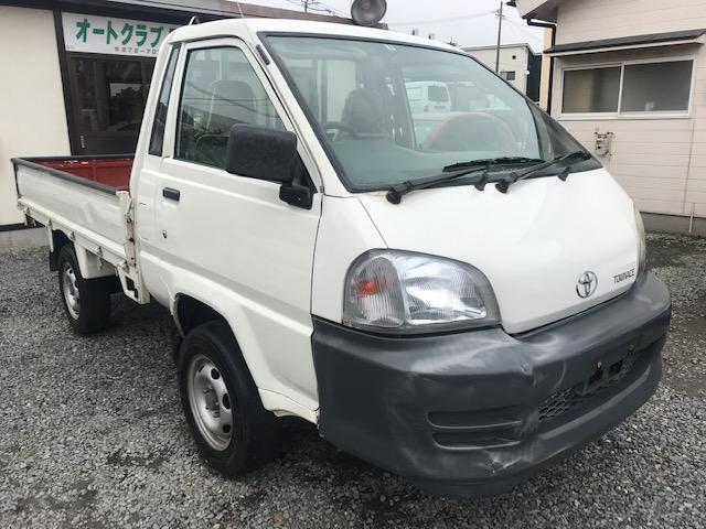 「トヨタ」「タウンエーストラック」「トラック」「鹿児島県」の中古車