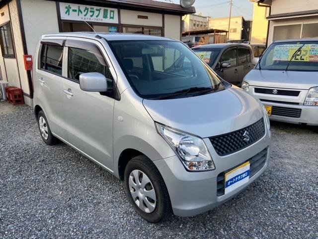 「スズキ」「ワゴンR」「コンパクトカー」「鹿児島県」の中古車