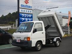 サンバートラックダンプ 特装車・エアコン・4WD・5速ミッション