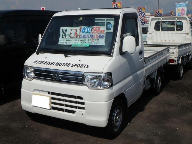 三菱 VX-SE 5速MT AC PS エアバック ナビ TV