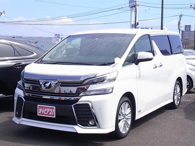 トヨタ 2.5Z Gエディション ナビ地デジ Bカメラ 後席モニター