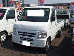 アクティトラックSDX エアコン パワステ 三方開 5速マニュアル車