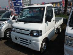 ミニキャブトラック5速MT AC PS 4WD
