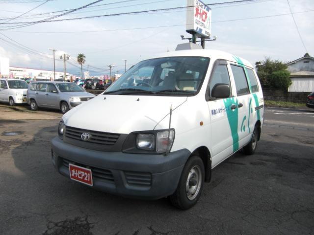 トヨタ 移動入浴車NO-15769 OQB-401WFDL福祉車両