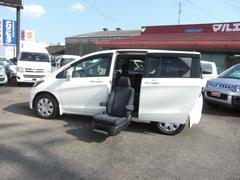 フリードX サイドリフトアップシート 福祉車両