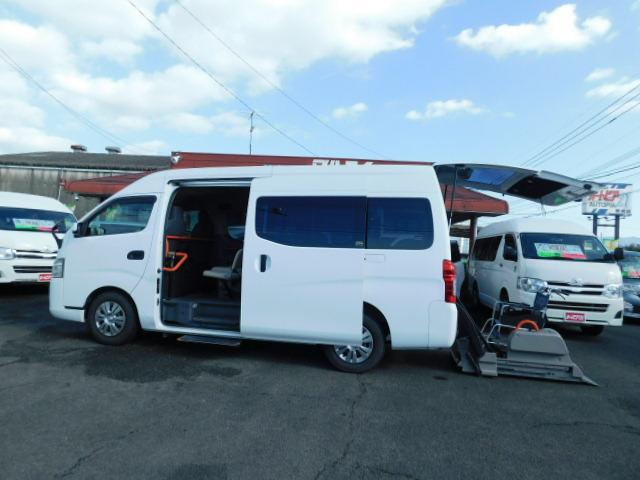「日産」「NV350キャラバン」「その他」「宮崎県」の中古車