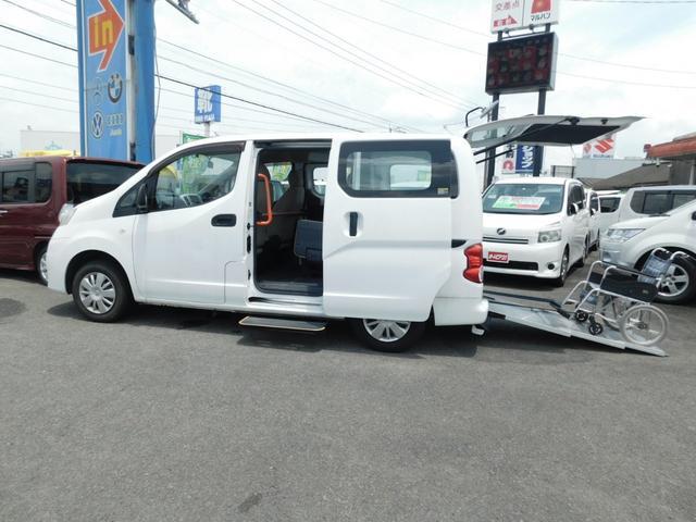 日産 NV200バネットバン チェアキャブ 車いす1名 サードシート無 Sステップ福祉車両