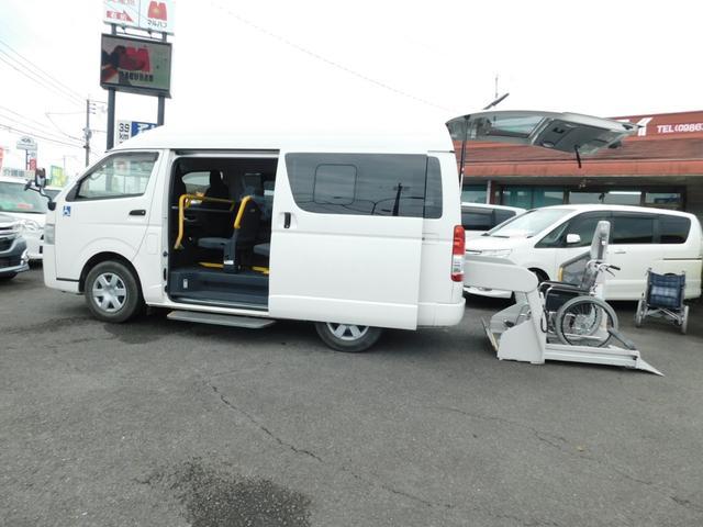 トヨタ レジアスエースバン 車いす仕様車Aタイプ 車いす2基 8人乗 Sステップ福祉車両