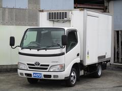 ダイナトラック1.35t冷凍冷蔵車