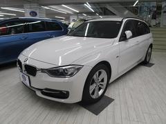 BMW320iツーリング スポーツ ナビ