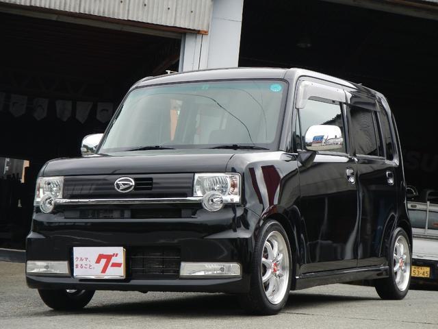 「ダイハツ」「ムーヴコンテ」「コンパクトカー」「熊本県」の中古車