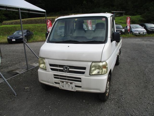 ホンダ アクティトラック SDX エアコン パワステ 4WD 運転席・助手席エアバック