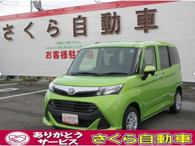 トヨタ X ナビ ワンセグ Bluetooth スマートキー アイドリングストップ 片側オートスライドドア 横滑り防止システム スマートキー オートライト