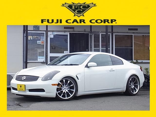 日産 350GT HDDナビ DVD再生 19AW 車高調 HID