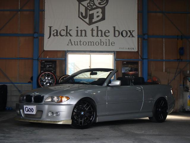 BMW 330Ciカブリオーレ 20inAW ローダウン 黒革