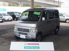 アクティバンSDX Goo鑑定車 4WD