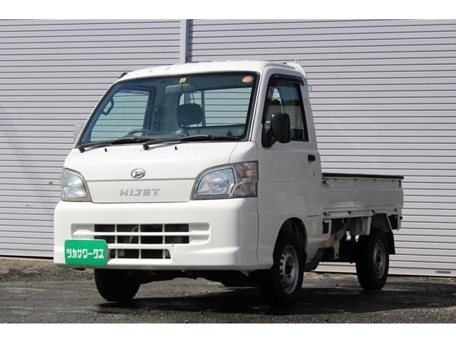 ダイハツ エアコン・パワステ スペシャル 三方開 4WD