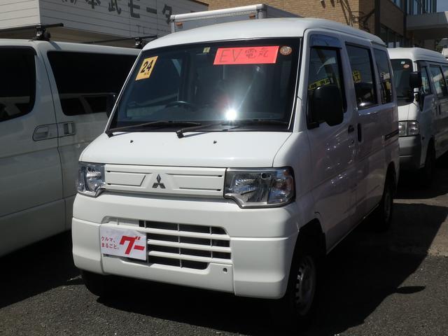 三菱 2シーター オートマ エアコン パワステ 電気自動車
