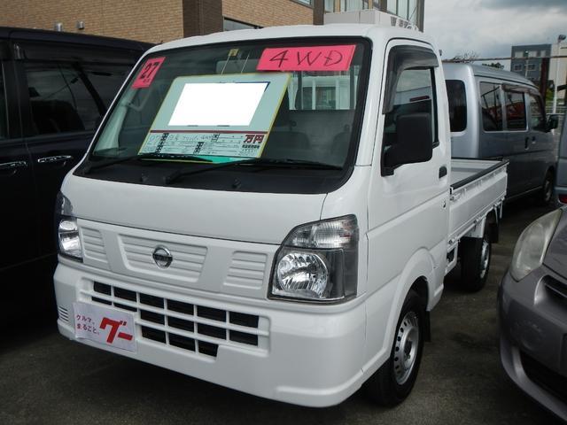 日産 4WD 5速マニュアル エアコン パワステ 荷台ゴムマット