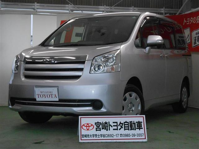 トヨタ X キーレス ETC 記録簿