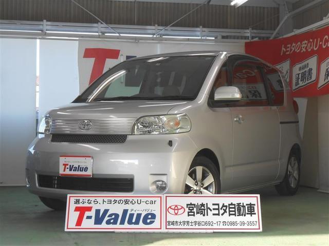 トヨタ 150r Gパッケージ メモリーナビフルセグTV Bカメラ