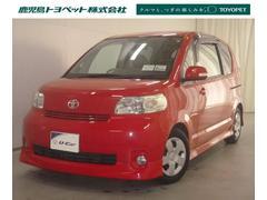 ポルテ150r ナビ TV 電動スライドドア