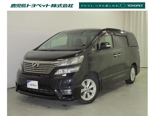 トヨタ 2.4Z プラチナムセレクション ワンオーナー ナビ TV
