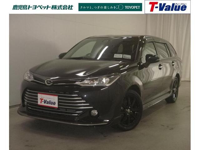 トヨタ 1.5G ダブルバイビー オートエアコン ナビ TV ETC