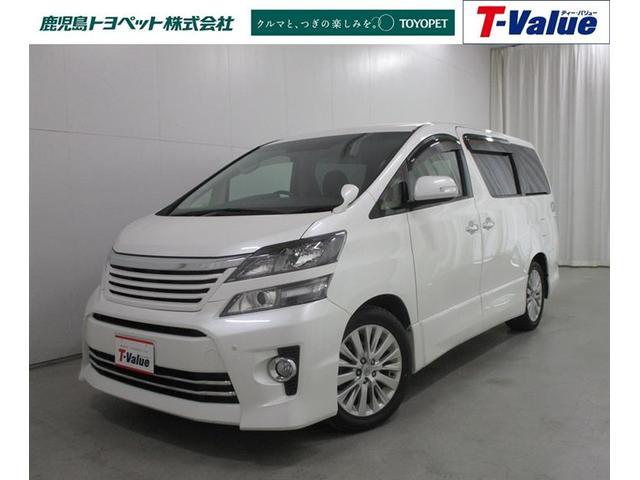 トヨタ 2.4Z ワンオーナー ナビ TV 両側電動スライドドア