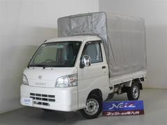 ハイゼットトラックエアコン・パワステ スペシャル ワンオーナー ETC