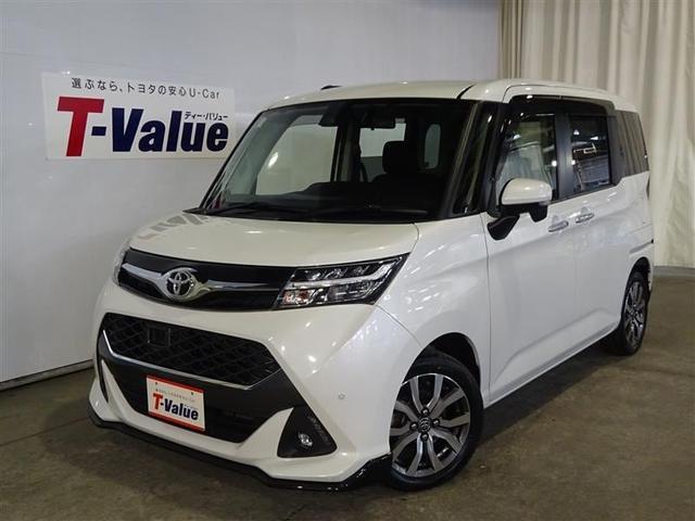 トヨタ カスタムG-T ロングラン保証 両側パワスラ ナビ フルセグ