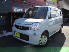 モコS キーレス CVT車 CDオーディオ 電動格納ミラー