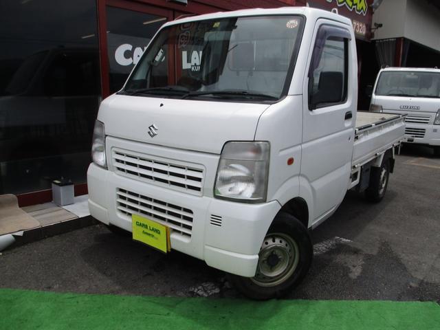 スズキ KCエアコン・パワステ3方開 4WD切替式 5速マニュアル車