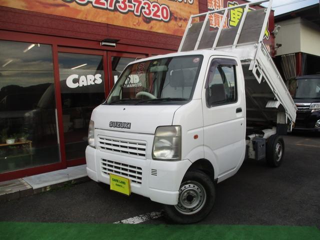 スズキ キャリイトラック ダンプ 4WD 5速マニュアル車 エアコン・パワステ