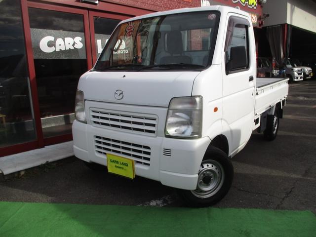 マツダ スクラムトラック KUスペシャル デフロック 4WD 5速マニュアル車 エアコン パワステ