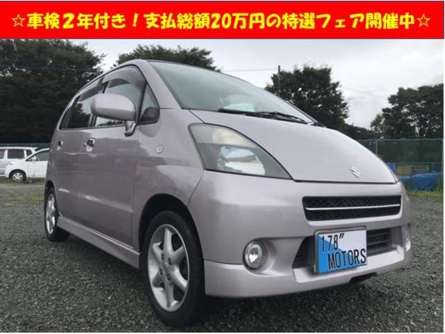 「スズキ」「MRワゴン」「コンパクトカー」「熊本県」の中古車